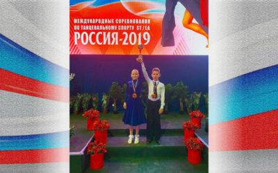 Стиль на «Россия-2019»