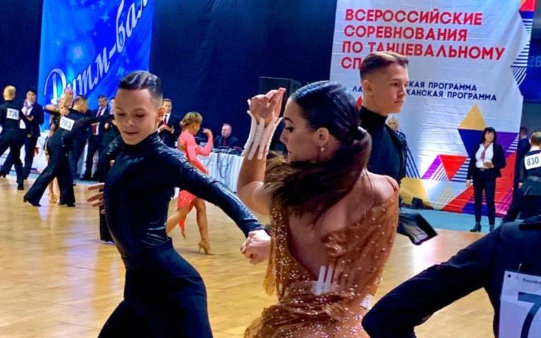 Ритм Бал-2019 в Ижевске