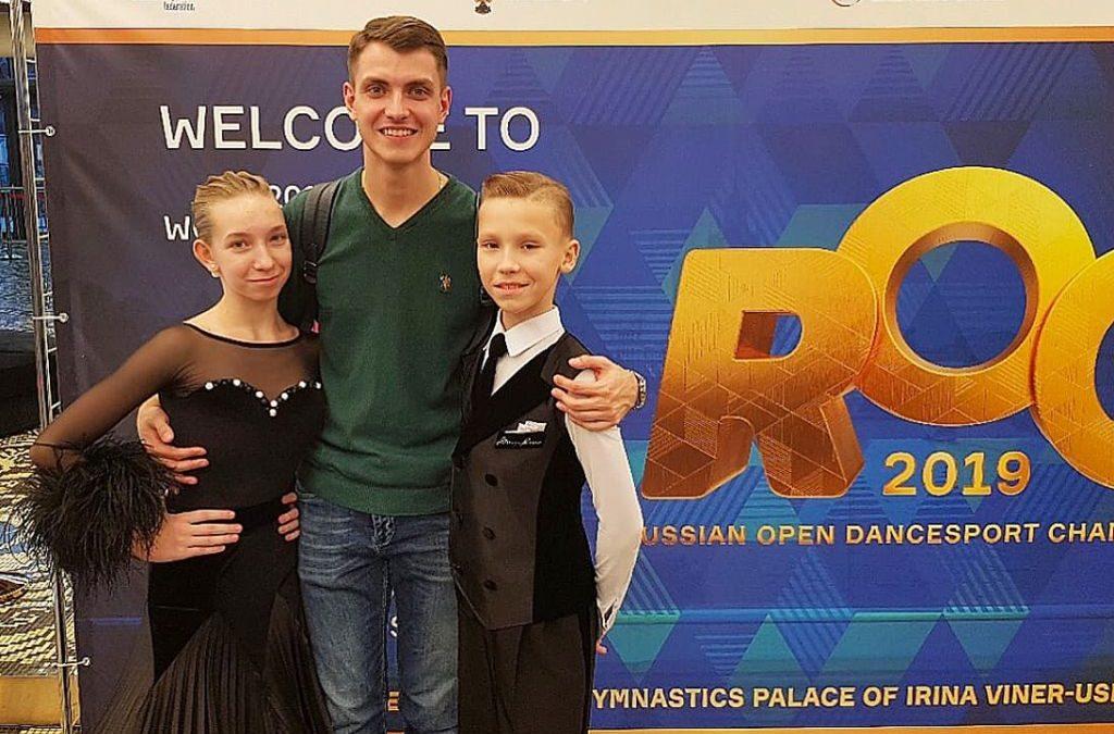 Стиль на Russian Open Championship-2019