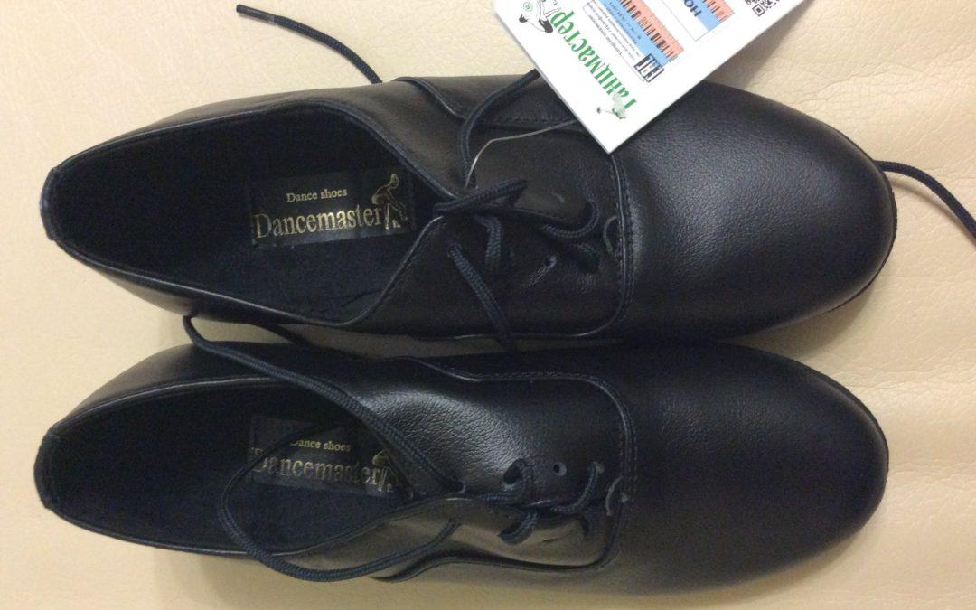 Туфли для мальчика стандарт