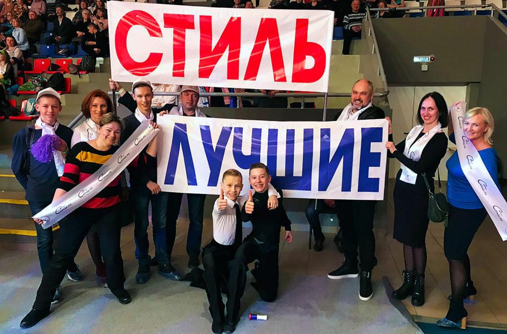 """Вместе с ТСЦ """"Стиль"""" – мы – Сила!"""