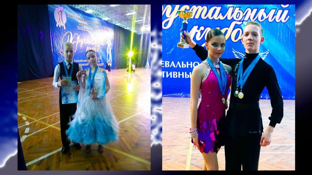 Стиль-Хрустальный Кубок-2019
