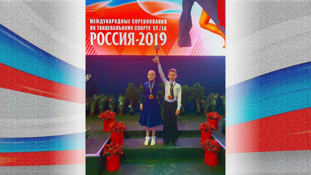 """Стиль на """"Россия-2019"""""""