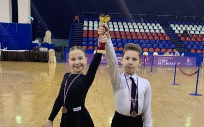 ТСЦ «Стиль» на турнире 'Большой кубок Прометея-2020″ г. Москва