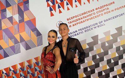 Чемпионаты и первенства России в Москве