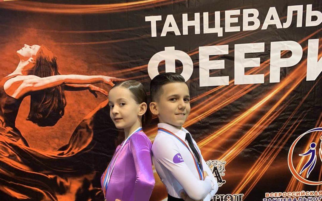 """ТСЦ """"Стиль"""" на турнире """"Танцевальная феерия-2020"""""""