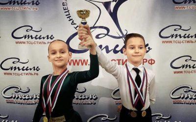 Танцевальный конкурсный сезон 2019-2020