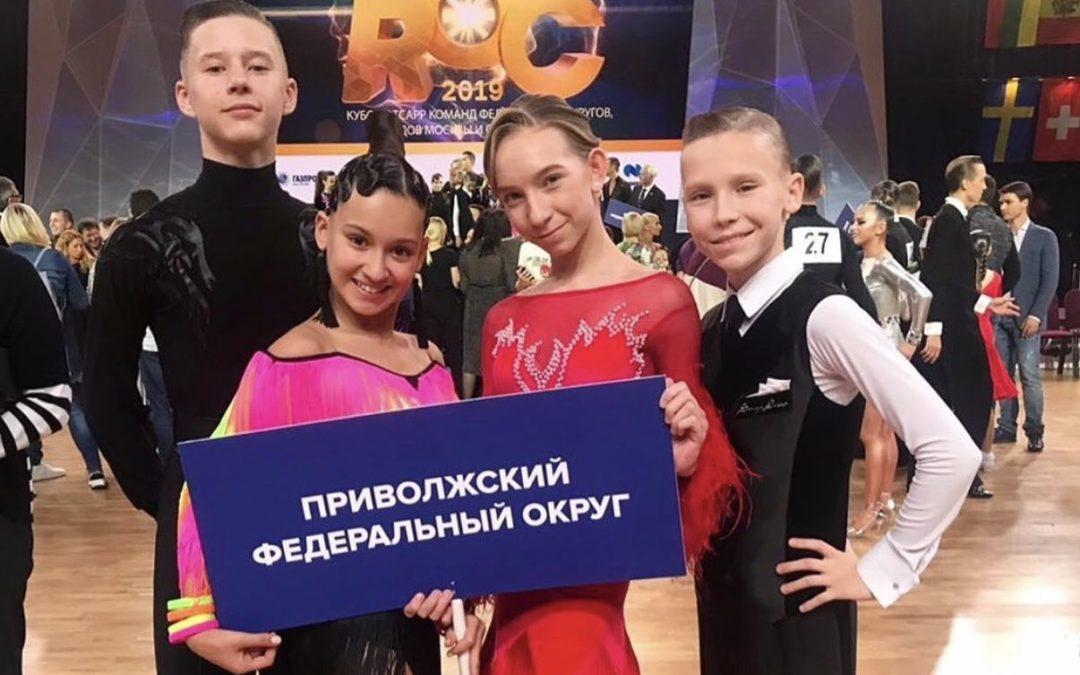 "Танцевально-спортивный центр ""Стиль"""