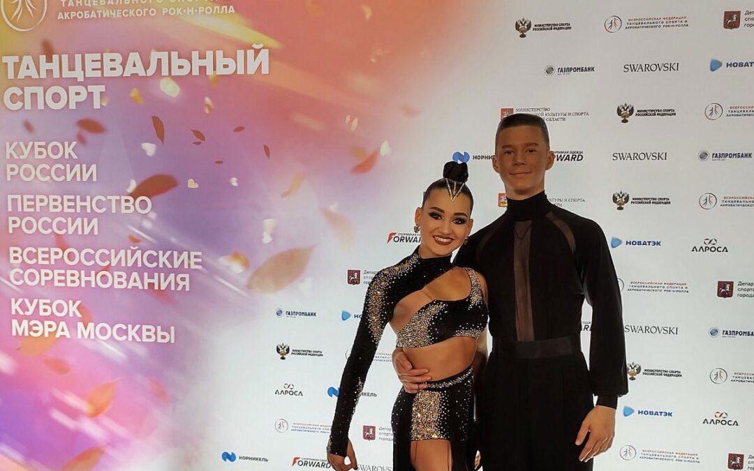 Полуфинал в Москве!