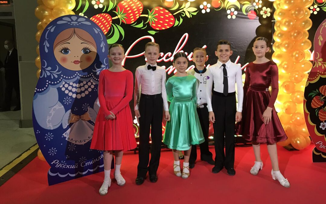 Русский стандарт 2020 – Стиль!