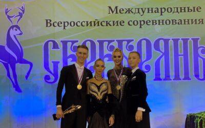 Стиль на Международном турнире 'Серебряный олень-2020'