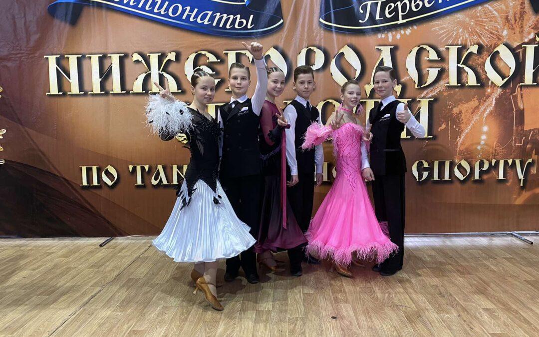 2-ой Блок Чемпионатов и Первенств Нижегородской области и ПФО