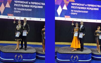 Первенство Республики Мордовия