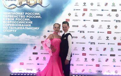 Sochi Open-2021